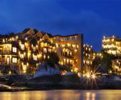 Rock Water Bay Beach Resort Phan Thiết